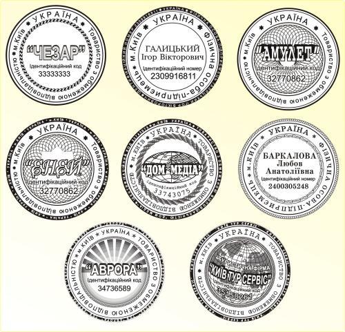 гражданский кодекс грузовые перевозки образцы бланков